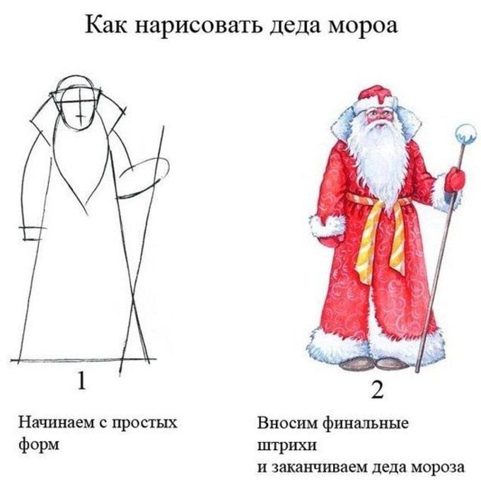 krasivye-neobychnye-i-originalnye-kartinki-14