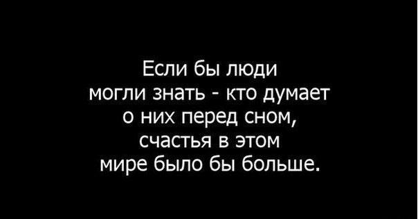 krasivye-neobychnye-i-originalnye-kartinki-21