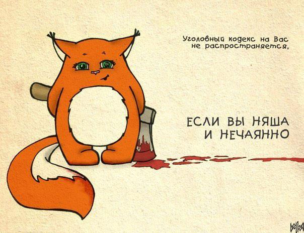 krasivye-neobychnye-i-originalnye-kartinki-25
