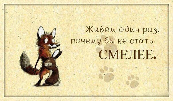 krasivye-neobychnye-i-originalnye-kartinki-5-16