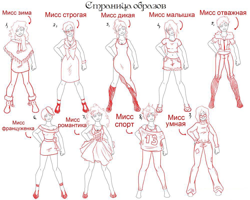 kak-narisovat-krasivuyu-devushku-9